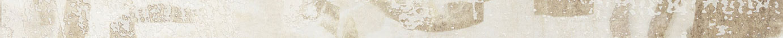 Decoro moderno beige 2,5x50